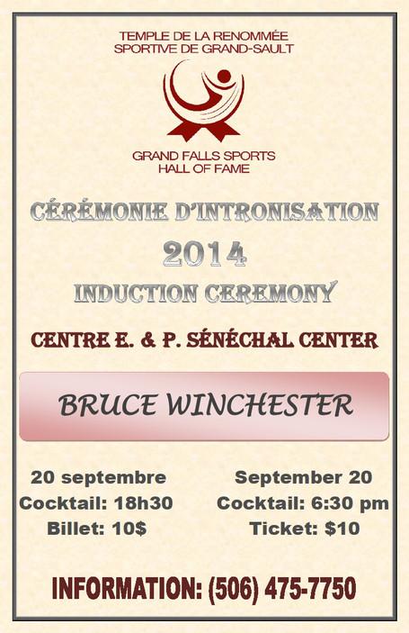 CÉRÉMONIE D'INTRONISATION 2014 / 2014 INDUCTION CEREMONY