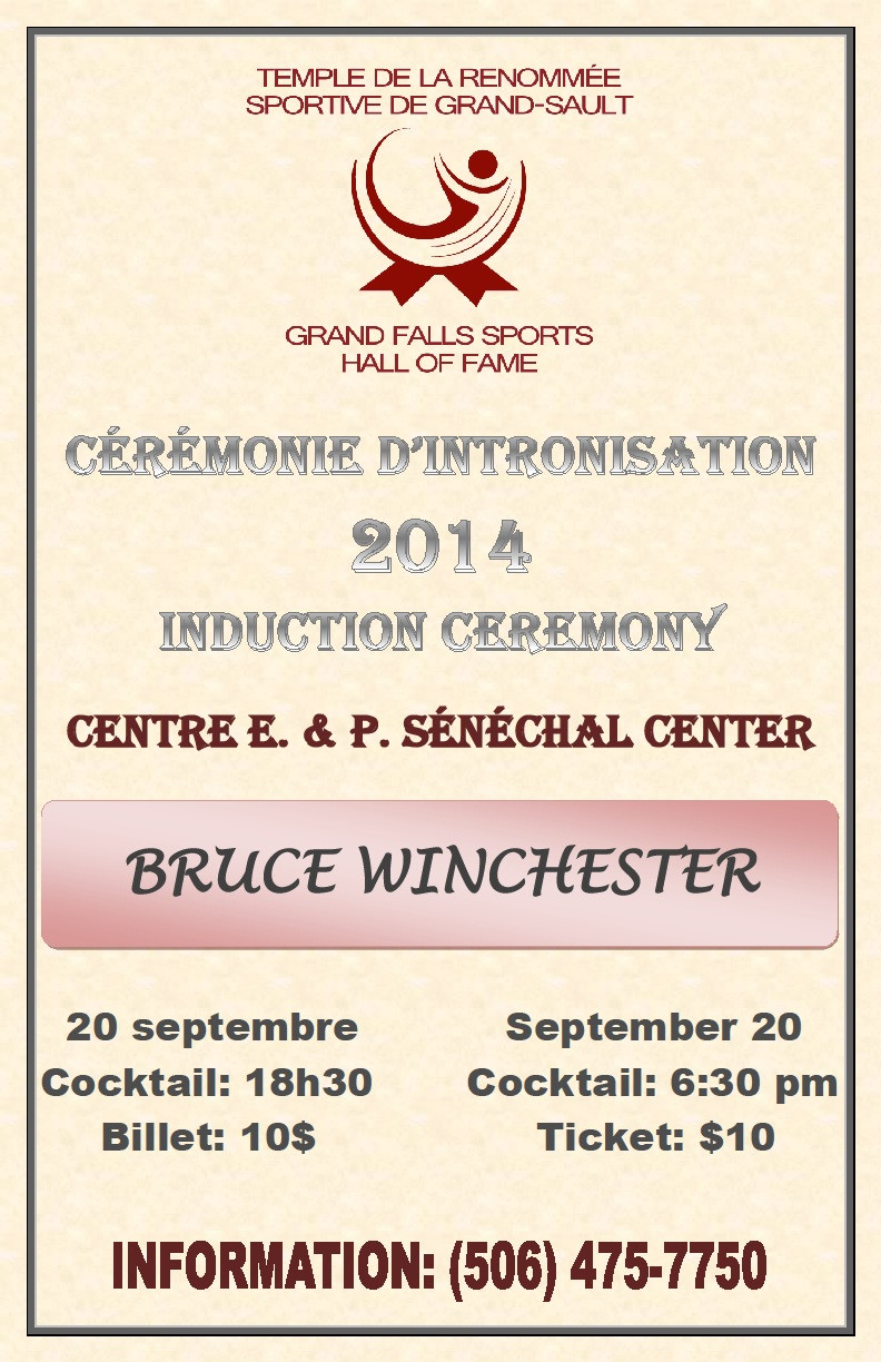 Poster Induction Ceremony 2014.jpg