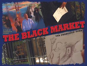 THE BLACK MARKET POSTER.jpg