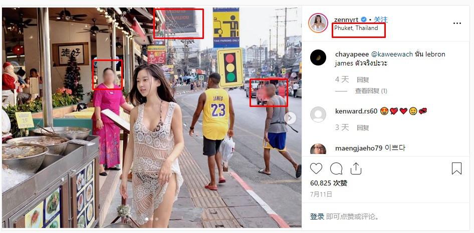 福利来了,韩国网红模特zennyrt的露肉照,重点看红框内  Here comes something you enjoy, the sexy picture of Korean popular model, Zennyrt. Read the Red bracket carefully.
