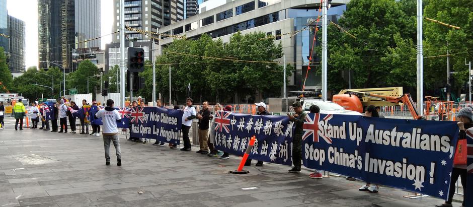 反《洪湖赤卫队》中共在澳意识形态输出行动