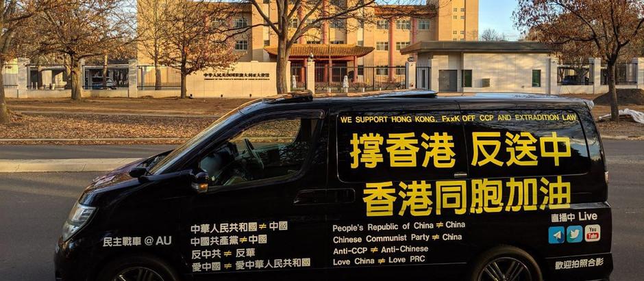 没有糟糕的文明,只有糟糕的人,不要让野蛮中共重新定义中华文明 (English Version)