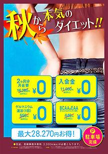 topmain_slide2009N02.jpg