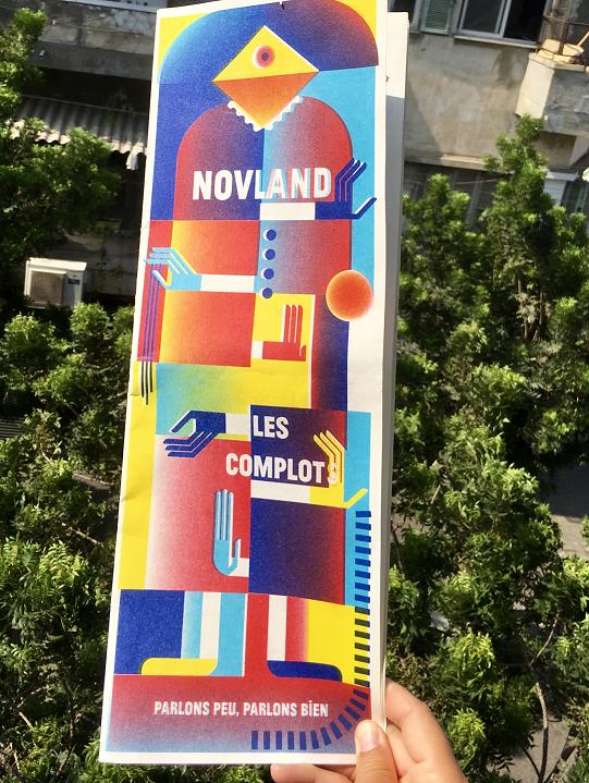 Novland (France)
