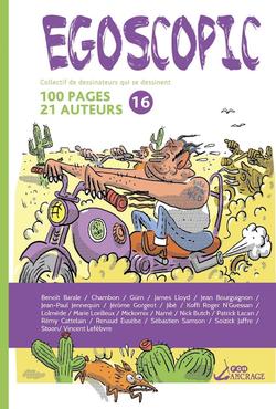 Egoscopic N°16 (France)