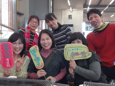 浜焼き&マザー牧場&東京ドイツ村 日帰りバスツアー