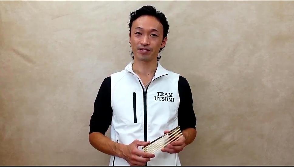 Grooming Comb Techniques w Kazuaki Jingu
