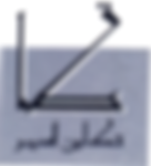 Logo_bueno_Tetuán_Asmir.png