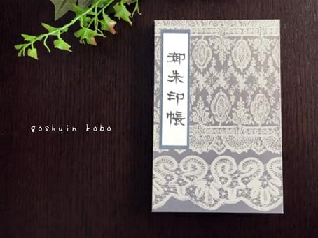 Handmade in Japan fes2019に出展します