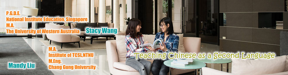 mandarin chinese class in hsinchu