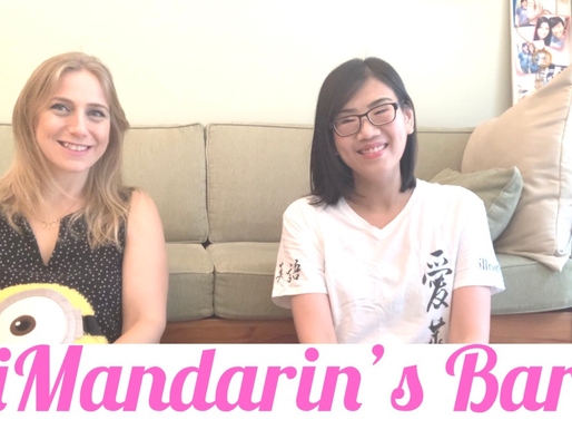 iMandarin's Bar - Vered & Mandy