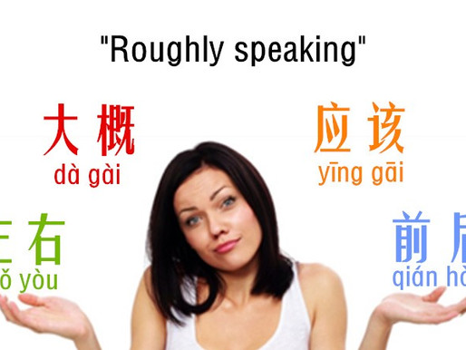 """""""Roughly speaking"""" in Chines"""