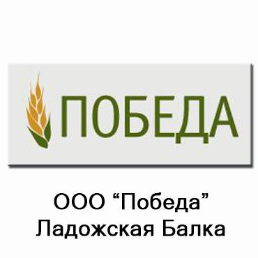 """ООО """"Победа"""" Ладожская Балка"""