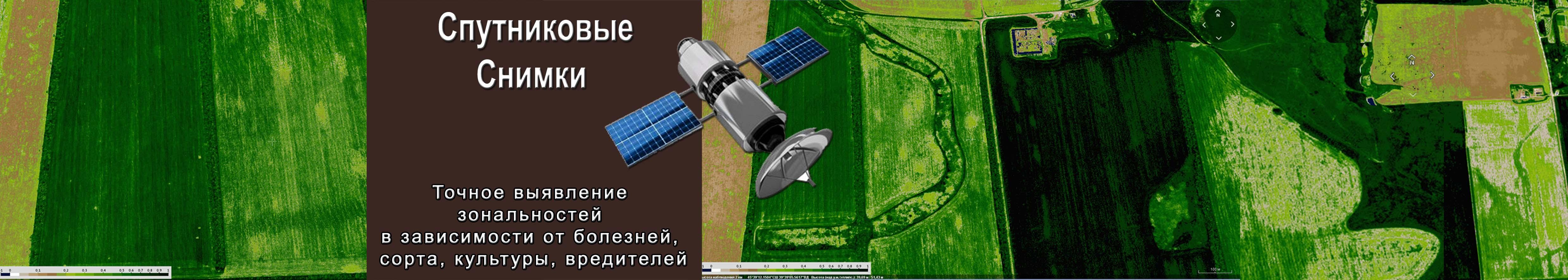 Космоснимки-коллаж-22