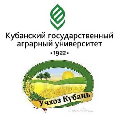 Учхоз Кубань КубГАУ