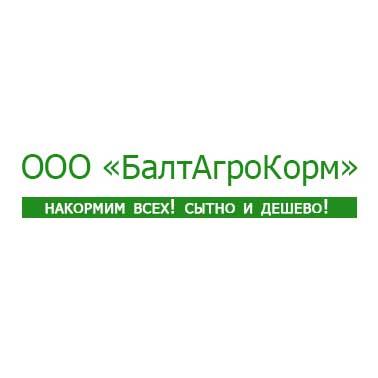 """ООО """"БалтАгроКорм"""""""