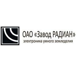 """ОАО """"Завод РАДИАН"""""""