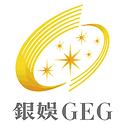 galaxy-entertainment-group-geg-vector-lo