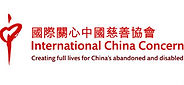 logo-ICC_325x150.jpg