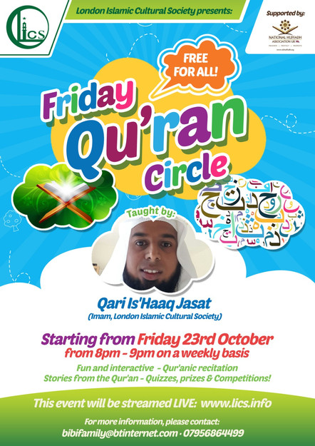 Friday Qur'an Circle! - FREE FOR ALL
