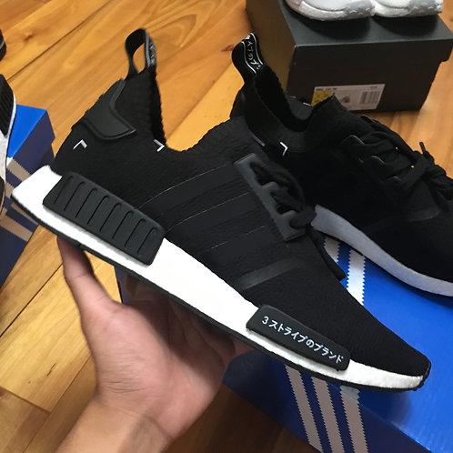nmd r1 japan boost black