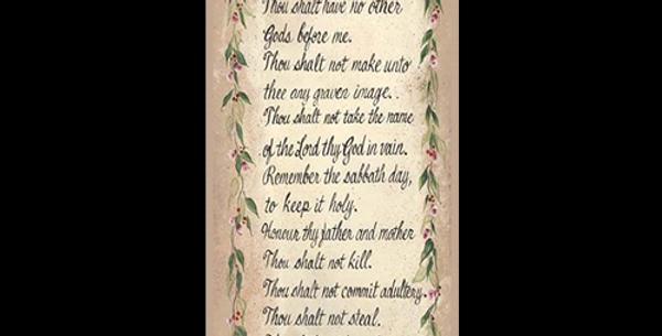 Ten Commandments - 20524