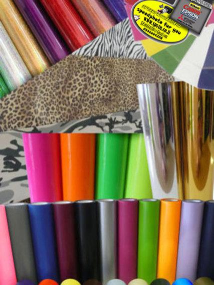 פלקס בצבעים לחיתוך והדפסה על חולצות