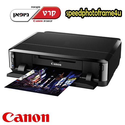 (מדפסת לדיו  אכיל (כולל דיו אכיל Canon  IP7250