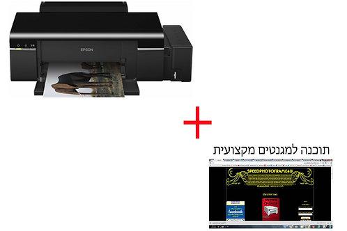 מדפסת L805 +תוכנה מקצועית למגנטים