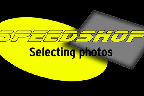 מערכת קיוסק בחירת תמונות ללקוחות