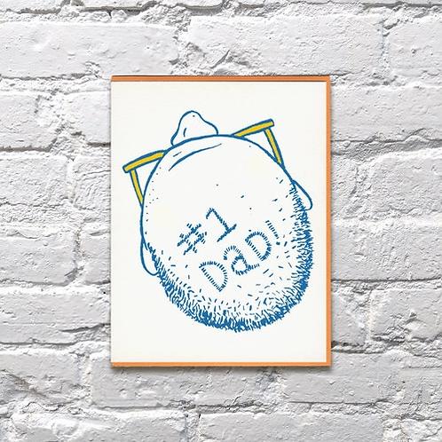 #1 Dad Bald Head Greeting Card
