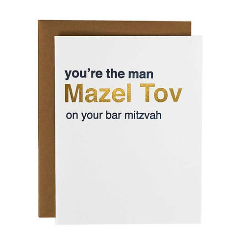 Mazel Tov On Your Bar Mitzvah Greeting Card