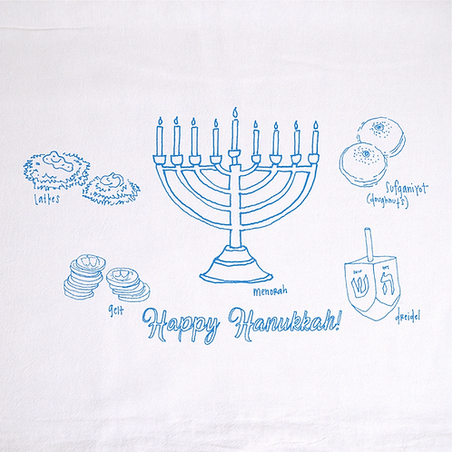 Happy Hanukkah Towel