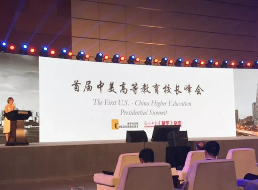 Simon Collins attended the First U.S. -China Higer Education Presidential Summit