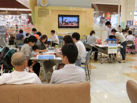 イオンモール神戸北で健康促進イベントを開催!