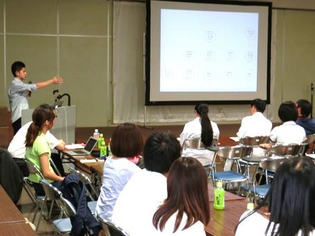 神戸大学宮尾ゼミ 調査結果発表会を実施しました。