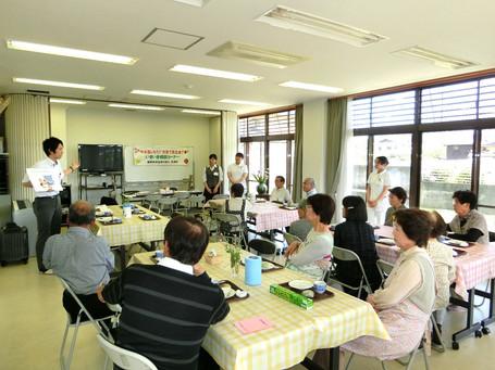 神戸市北区長尾地域福祉センター「茶話会」へ行ってきました。