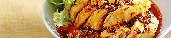 APPETISER COLD DISH 风味凉菜