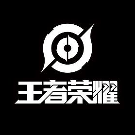 王者荣耀logo_new_black 2.png