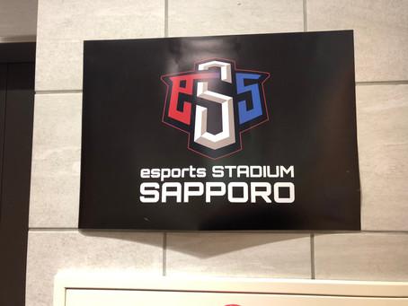居心地の良いeスポーツ施設 札幌eSS