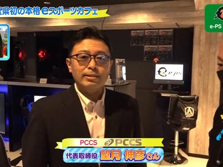 明日香ちゃんと共演!?