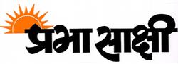 Prabhasakshi News Network