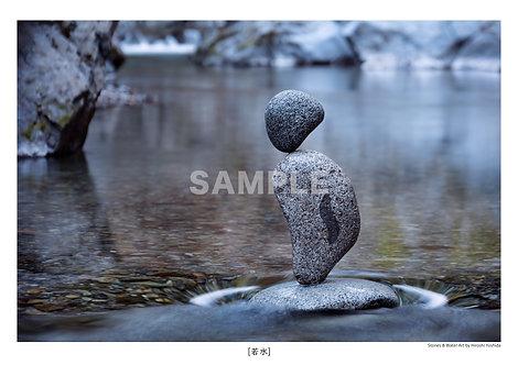 若水 A4サイズ PHOTOGRAPHY