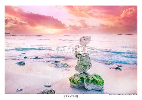 天使の浜辺 A4サイズ 写真作品