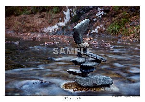 ブラックナイト A4サイズ PHOTOGRAPHY