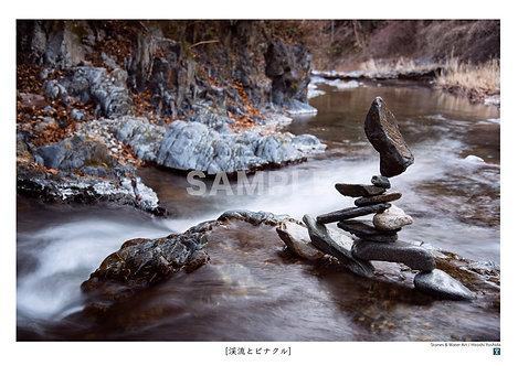 渓流とピナクル A3サイズ 写真作品