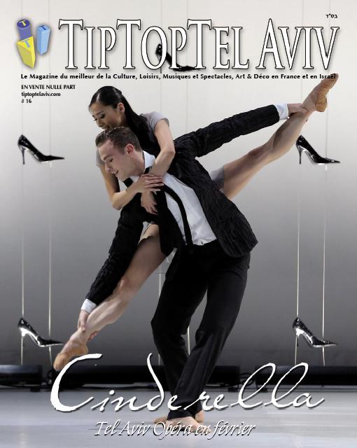 magazine 16