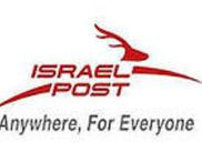 Info pratique : les tarifs postaux en Israël.