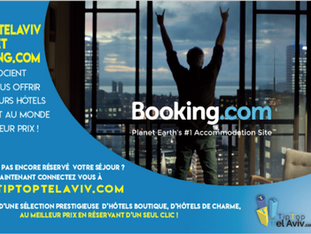 TipTopTelAviv partenaire de Booking.com. Réservez dès à présent votre hôtel sans supplément via notr