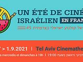 Un été de cinéma israelien en français